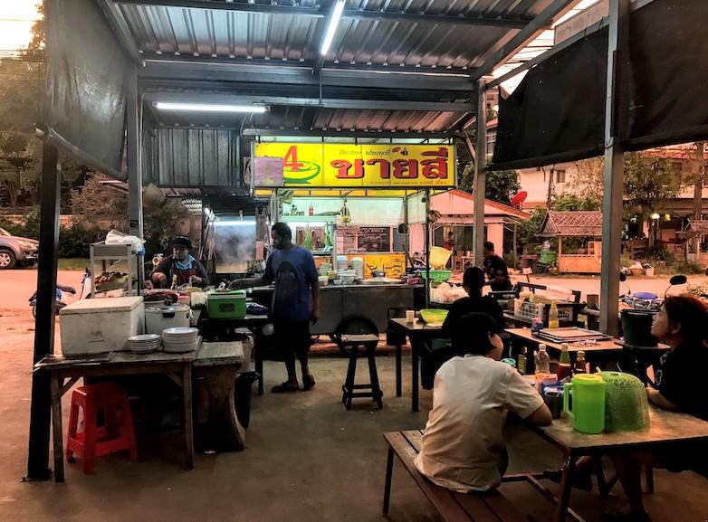 Lanta Chysee Restaurant